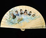 1886 - Fan belonging to Tsarina Maria Fyodorovna
