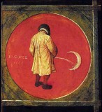 1558 - Pissing at the moon