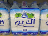 Dubai drinking water