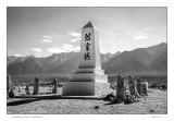 Monument, Manzanar
