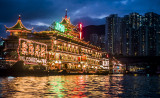 Jumbo Floating Restaurant, Aberdeen Harbour, Hong Kong