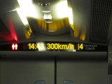 Getting around is easy and quick at 186 mph