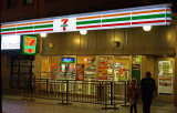 7-Eleven store on the 16th Street Mall.