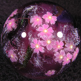 Cherry Blossom Bliss Size: 1.52 Price: SOLD