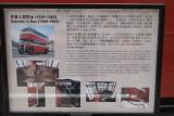 P9305844.JPG