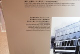 Journey with You: Hong Kong Bus Story @ 2013-09-30