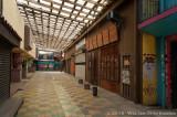 Ex-Shopping Arcade