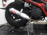Ruckus on Dynamometer with Yosh Exhaust