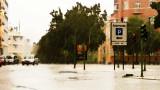 1488. And the rain fell