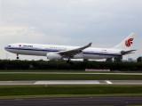 A333  B-5916
