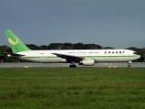 China Yunnan Airlines
