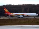 A330-300 B-9118