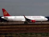 A320 F-WWIO