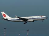 A330-200 B-5925