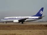 China Xingjiang Airlines