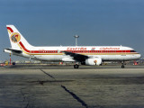 A320 SU-GBA
