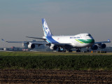 Nippon Cargo Airlines (NCA)