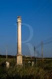 Padrão do Ameixial  (Monumento Nacional)