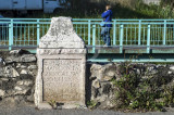 Ponte Filipina de Carenque de Baixo (IM)