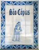 ... E a Rainha das Cópias (Rui Barradas - 1997)