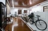 Sala das Profissões
