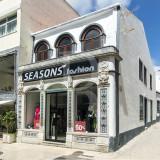 Rua das Montras - Edifício da Seasons Fashion
