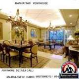 Metro Manila - Quezon City, QUEZON CITY, Philippines Condo For Sale - CONDO QUEZON CITY MANHATTAN GARDEN CITY