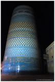 Kalta-Minor (short minaret)