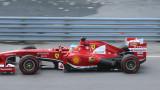 Canadian GP 2013 144.jpg