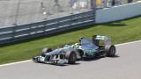 Canadian GP 2013 147.jpg