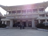 Chongchon Hotel - Hyangsan-Up.jpg