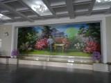 Mural of Kim Il-Sung and Kim Jong-Il - Chongchon Hotel (1).jpg