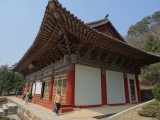 Taeung Hall - Pohyon.jpg