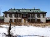Ulaanbaatar - Улаанбаатар