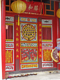 Decorative Chinese style door  - Old Town, Hoi An, Vietnam