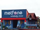 A floating cell phone store - Tonle Sap Lake, Siem Reap Province, Cambodia
