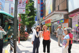 Left to right: Judy, Sallie, John, Ruth and Linda in Akihabara (Electric Town) - district in central Tokyo