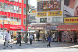 Street corner in Akihabara (Electric Town) - district in central Tokyo famous for its electronic, manga and anime shops