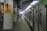 Our JR Line subway seen here at the Shimbashi Station - we had just arrived from the Ueno Station - Tokyo