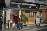 Judy in front of Jidaiya - we ate a traditional Japanese dinner here - Tokyo