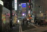 A side street near Jidaiya - Tokyo