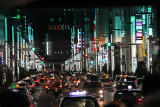 Beautiful city night lights of the Ginza District (upscale shopping) in Tokyo
