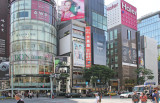 The Ginza District (upscale shopping) in Tokyo