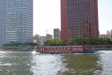 A water bus similar to ours on the Sumida River, Tokyo