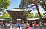 Minami-shin Mon - the main shrine gate to the courtyard and inner sanctuary of the Meiji Shrine - Tokyo
