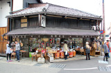 A store in Old Town in Takayama