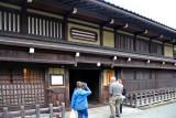 Kusakabe Mingei-kan (Kusakable Heritage House) in Old Town, Takayama