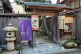 A gift store in the Naga-machi Samurai District in Kanazawa