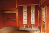 A minimally decorated room in the Nomura Family Samurai House in the Naga-machi Samurai District of Kanazawa