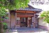 The entrance to the Nomura Family Samurai House in the Naga-machi Samurai District of Kanazawa